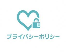プライバシーポリシーアイコン