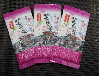 笑顔米オリジナルギフトパック