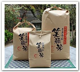 笑顔米袋入り2kg、5kg、10kg用商品写真